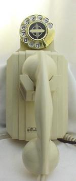 Ivory 950 Wall Phone